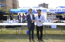 2019 봄철 명랑운동회